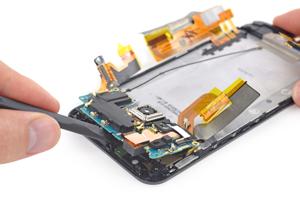 HTC repair