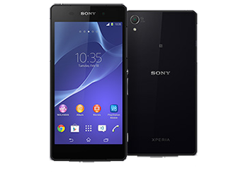 Sony Xperia Glass Replacement